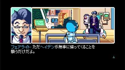 Read Only Memories Type-Mのおすすめ画像4