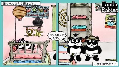Panda Babies Playhome紹介画像2
