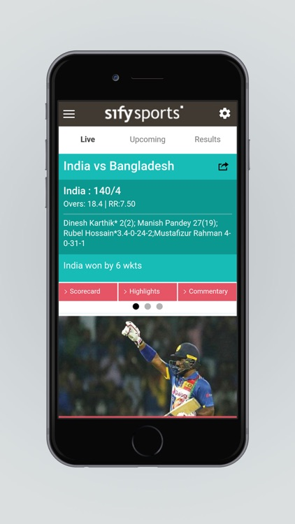 Sify Cricket Live Scores