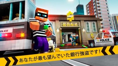 マイクラ カーレース 逃げる 警察 追跡 ゲーム紹介画像1