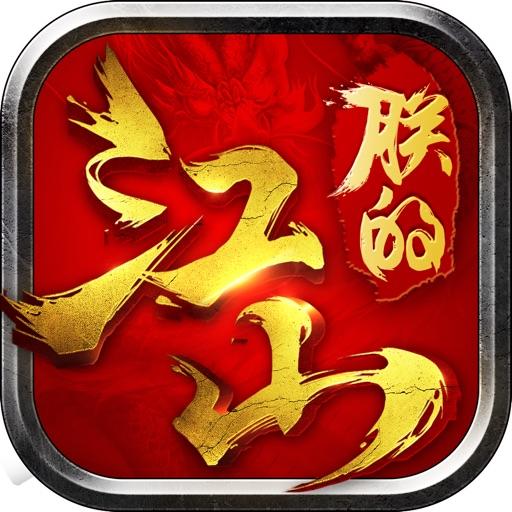 朕的江山-三国城战演义竞技策略手游