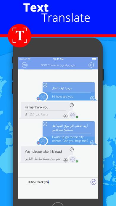 音声とテキストの翻訳 - Voice Translateのおすすめ画像5