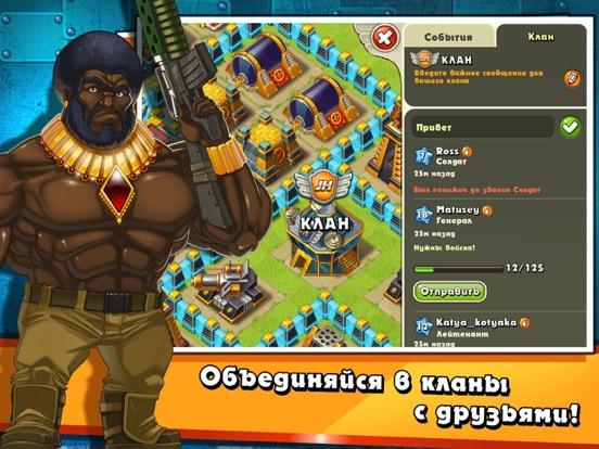 Jungle Heat Скриншоты7