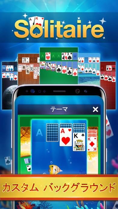 ソリティア: カードゲームのスクリーンショット4