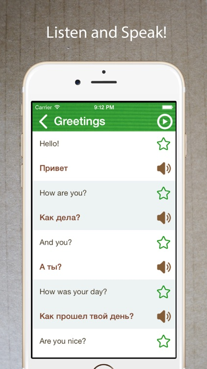 Learn Russian Phrasebook Pro +