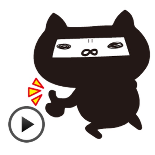 Animated Ninja Cat Sticker Gif