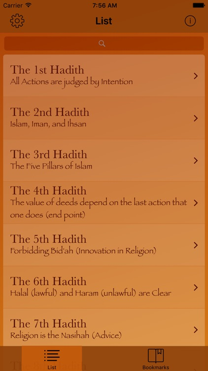 An-Nawawi's Forty Hadiths