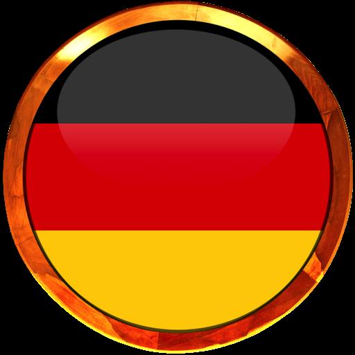 Легкий немецкий