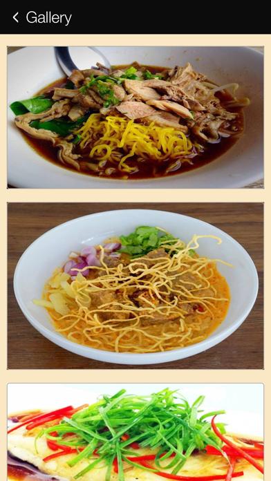 点击获取My Thai Restaurant