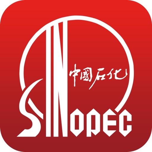 中国石化浙江石油分公司加油卡会员服务平台