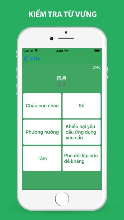 JVDict - Từ điển Nhật Việt screenshot-7