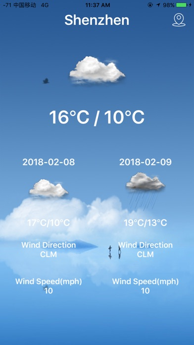 Screenshot of HC Weather App