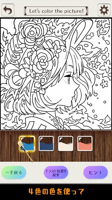 大人の塗り絵 パズル!スクリーンショット1