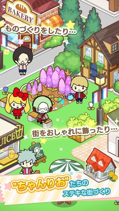 ちゃんりおフレンズ(ちゃん友)スクリーンショット3