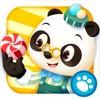 Dr. Pandaキャンディー工場 - iPadアプリ