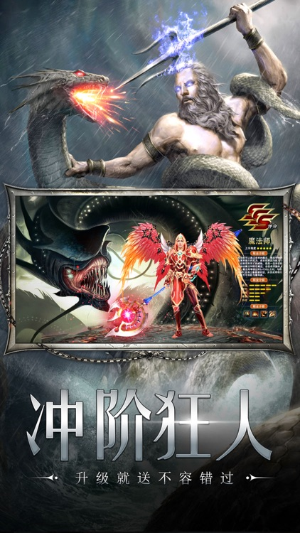 海洋奏歌-全新跨服战斗魔幻动作手游 screenshot-4