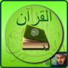 BEKART Tech - Offline Quran Audio Reader Pro artwork