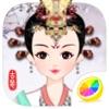 古代服饰化妆 - 公主换装女生游戏