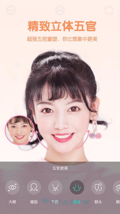 Faceu激萌 - 卖萌自拍AR相机