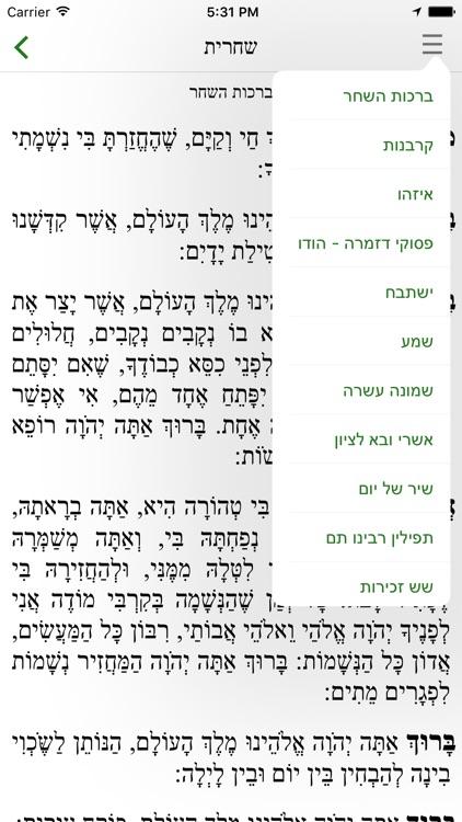 Siddur Torah Ohr - Chabad