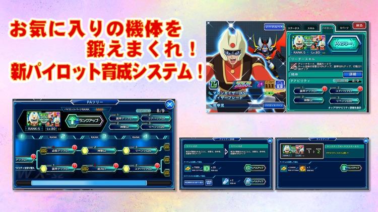 スーパーロボット大戦X-Ω screenshot-3