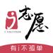 152.i志愿-广东志愿者