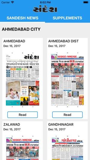 Sandesh News Paper Pdf File