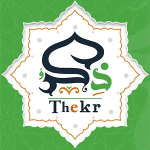 Thekr ذكر app