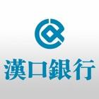 汉口银行直销银行 icon