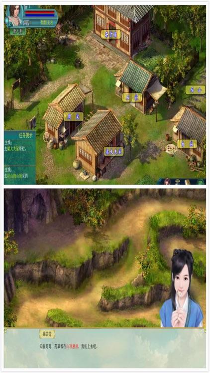 仙剑情缘-武侠客栈无双版 screenshot-4