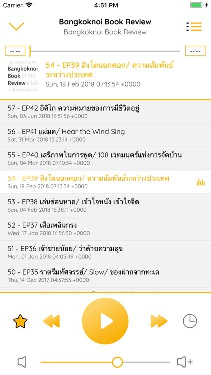 Thailand FM - Radio & Podcast screenshot-3