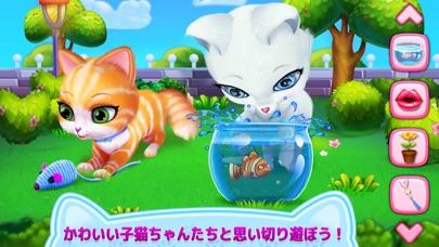 子猫大好きのスクリーンショット1