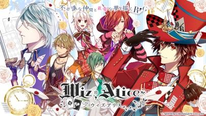Wiz;Alice(ウィズアリス)スクリーンショット1