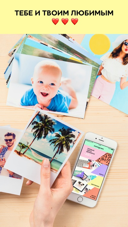 Mimigram online photo printing screenshot-4