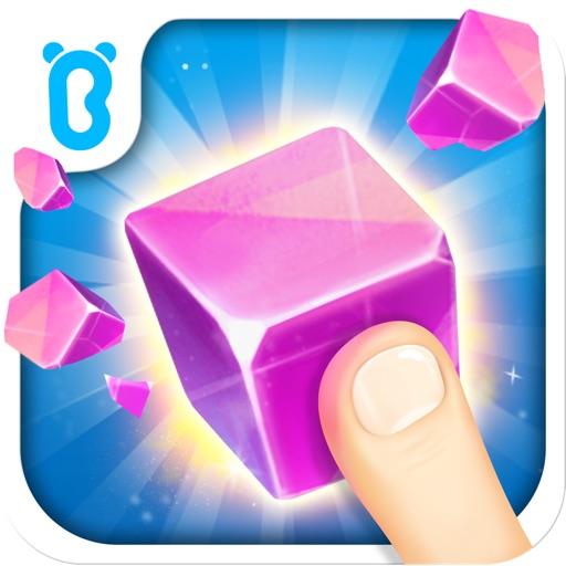 子供のブロック遊びーBabyBus 子ども向け3D脳トレ