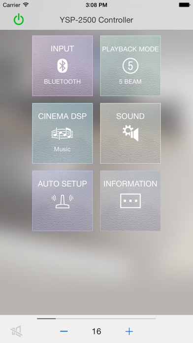HOME THEATER CONTROLLER - US - AppRecs