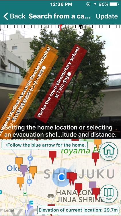 MSI Emergency Navigation