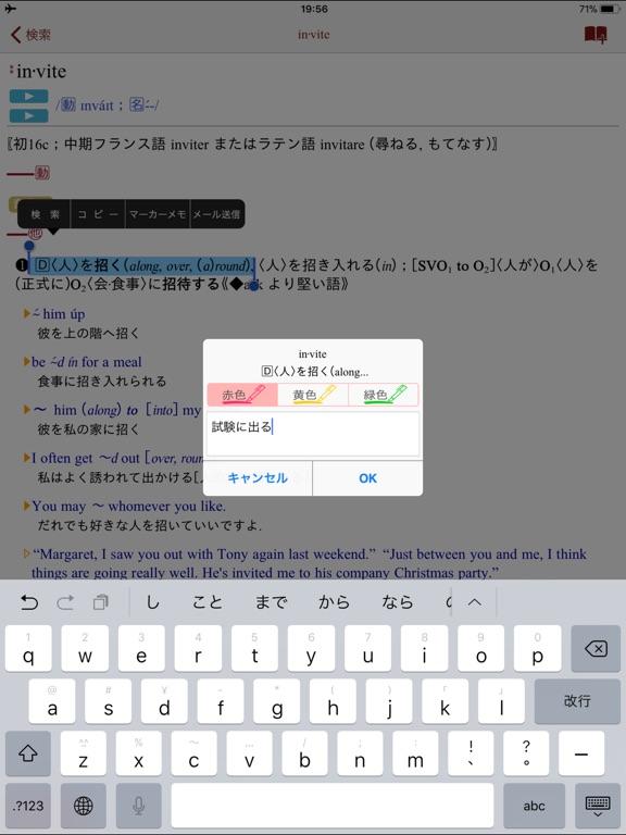 https://is3-ssl.mzstatic.com/image/thumb/Purple128/v4/2d/e3/02/2de30209-62fb-7a39-bce8-7efc5c0c2638/source/576x768bb.jpg