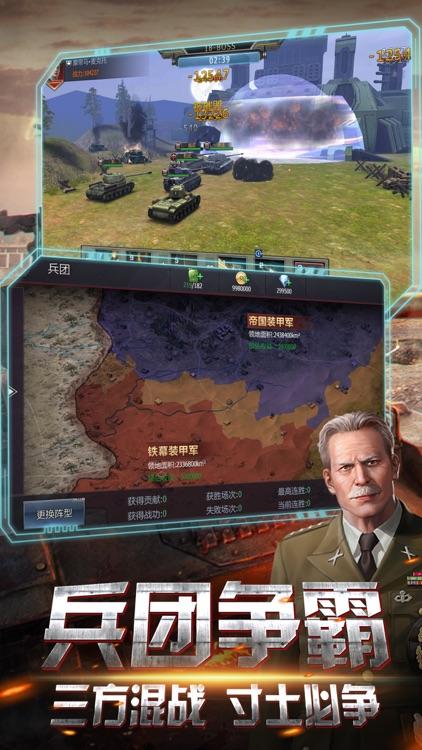战甲突击-最新策略科幻大战争游戏