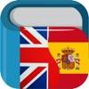 Spanish English Dictionary App