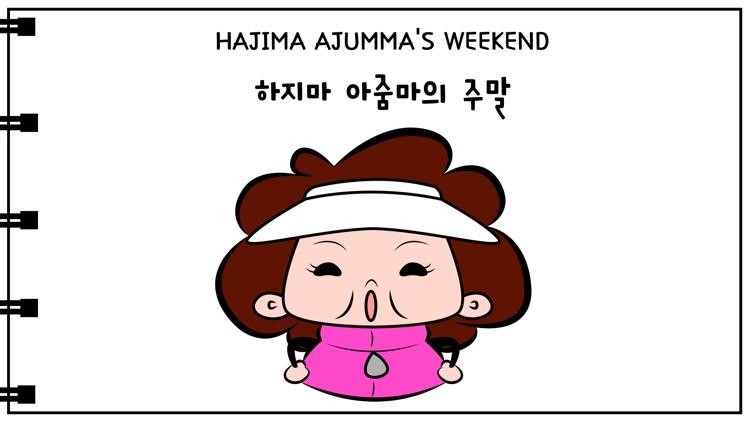 Hajima Ajumma