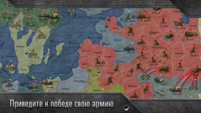 Strategy & Tactics Sandbox WW2 Скриншоты7