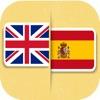 English to Spanish Translator. - iPhoneアプリ
