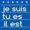 フランス語動詞活用表 - iPhoneアプリ