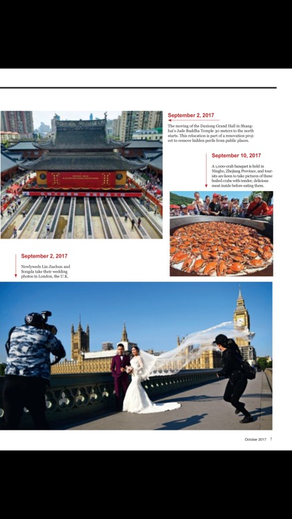 China Today (English) screenshot-4