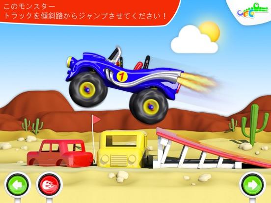 Build and Playのおすすめ画像3