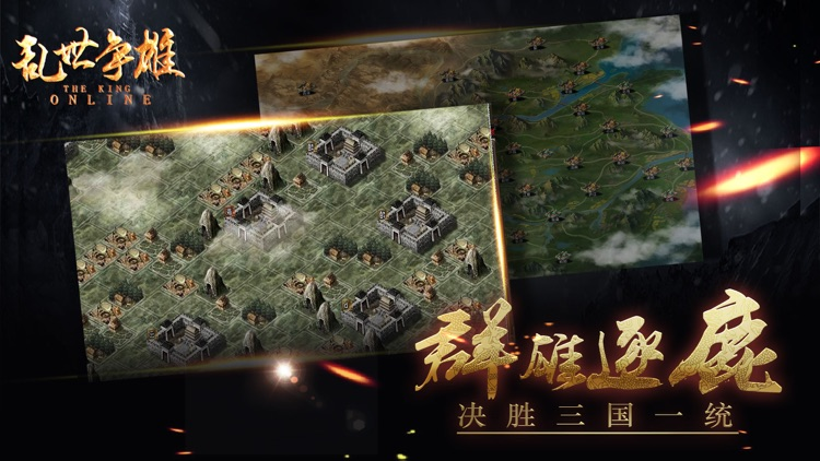 乱世争雄-三国战争策略手游