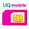 UQ mobile ポータルアプリ