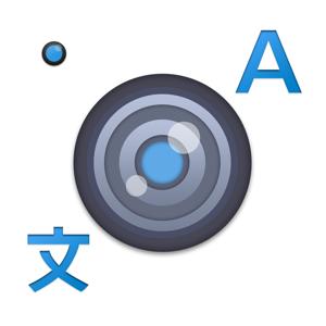 Photo Translator iRocket ios app