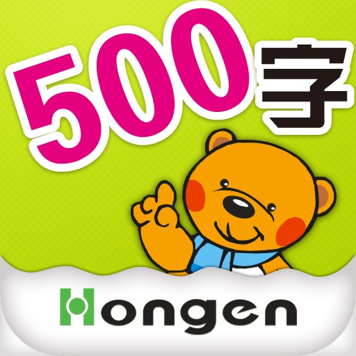 500 Chinese Characters - Preschool Must-have